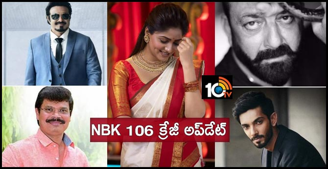 NBK 106 - Fans Updates and Posters goes viral