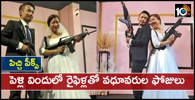 Nagaland rebel leader Bohoto Kiba son daughter in law pose with assault rifles on wedding reception