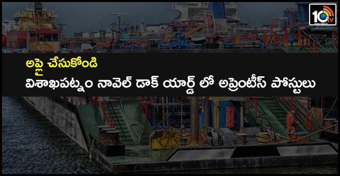 Naval Dockyard Visakhapatnam Apprentice Jobs 2019 - 275