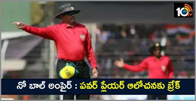 No Ball Umpire For IPL 2020