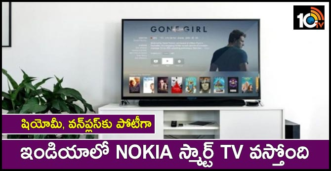 Nokia TV may launch with 55-inch 4K UHD screen, Android OS