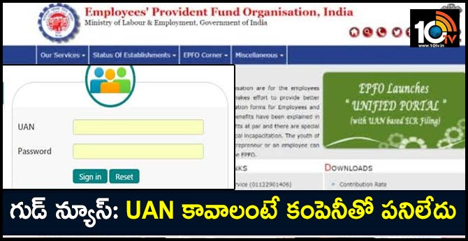 Now, workers can generate UAN from EPFO portal directly