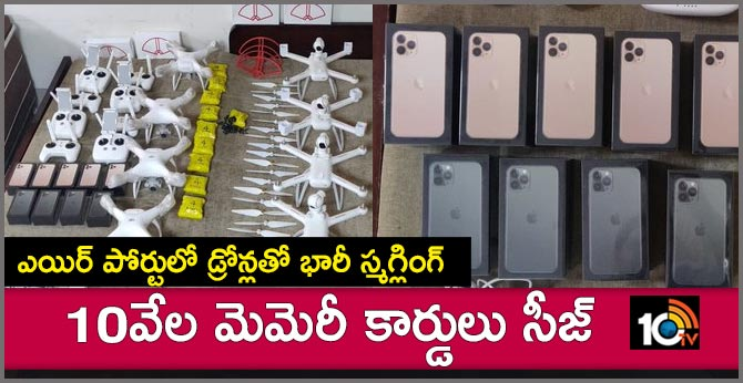 One arrested with consignment of drone at IGI airport; around 10,000 memory cards seized