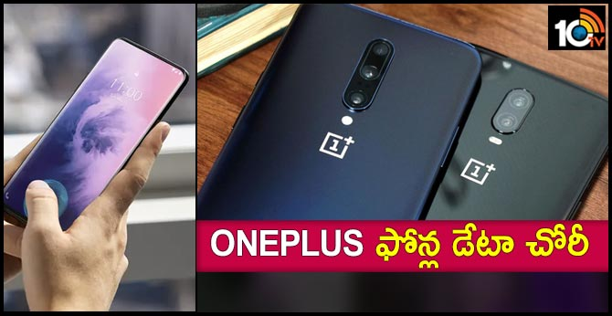 OnePlus reveals data breach of its customers, says payment, password and account information are safe