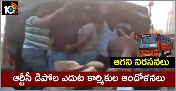 Ongoing TSRTC workers concerns