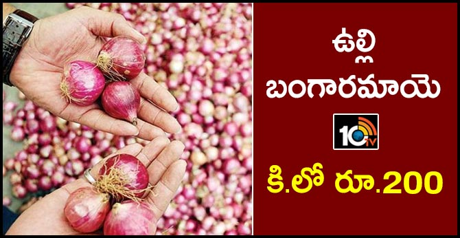 Onions Sell For Record High Rs 220 in Bangladesh.. After India Bans Export, PM Hasina Also Stops Usage