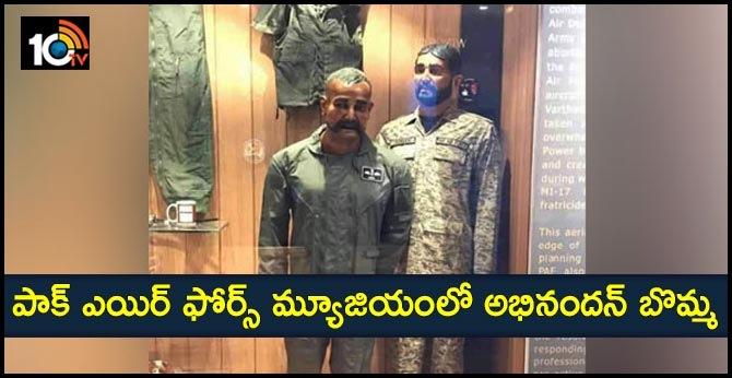 PAK STOOPS TO NEW LOW WITH ABHINANDAN'S MANNEQUIN DISPLAY AT PAF MUSEUM