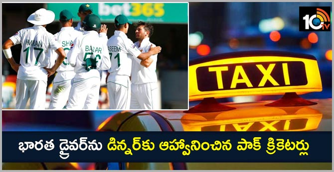 Pakistan cricketers invite Indian cab driver to dinner after he refused to take money from them
