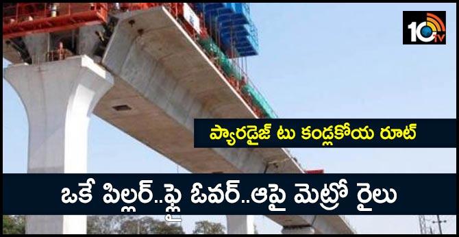 Paradise to Kandlakoya Route: Single Pillar..Flyover..A Metro Train