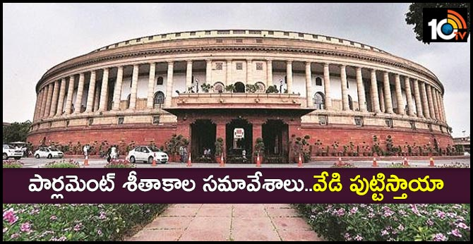Parliament Winter Session 2019