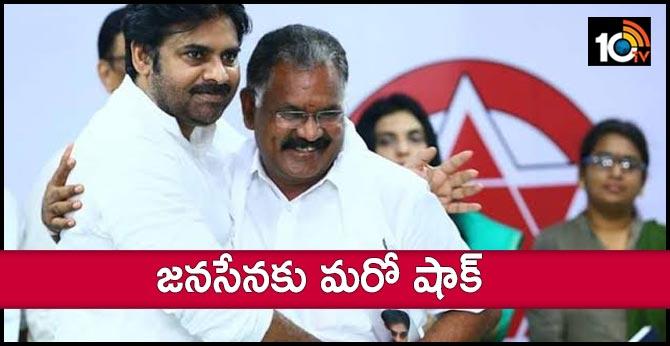 Pasupuleti Balaraju likly to resign Janasena party
