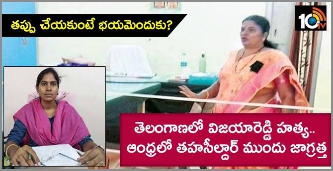 Pattikonda MRO Set Barricade In Her Office