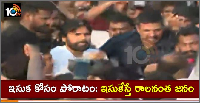Pawan Kalyan on 'long march' in Vizag Started