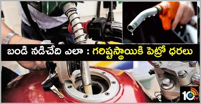 Petrol price at 1-year high