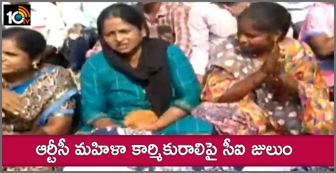 Police Over Action In Warangal Rural Dist Conductor Ravindar Funeral