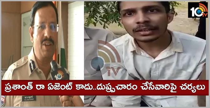 Prashant is not an RAW agent says Cyberabad CP Sajjanar