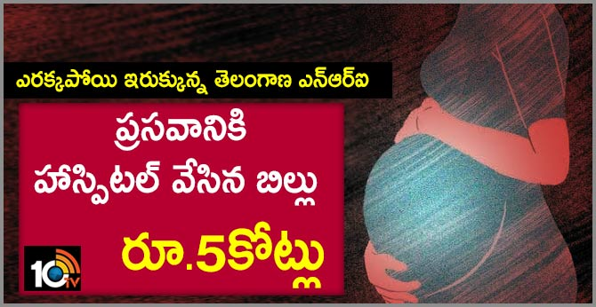 Premature delivery costs Telangana NRI couple Rs 4.5 crore!