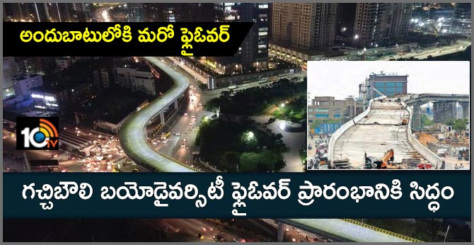 Prepare for the launch of the Gachibowli Biodiversity Flyover