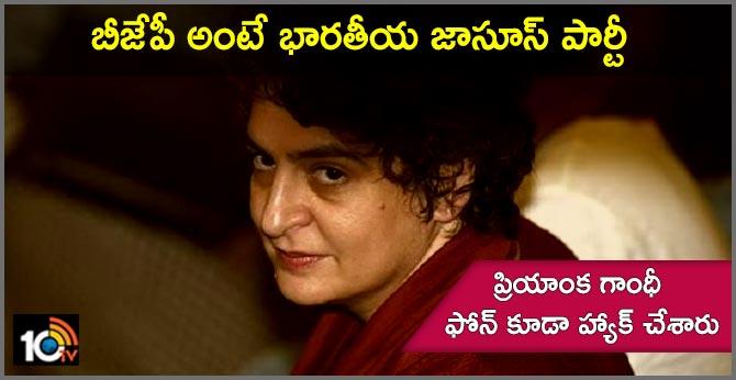 Priyanka Gandhi Vadra's