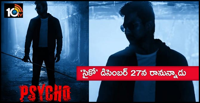 Psycho is slated for a worldwide release on December 27