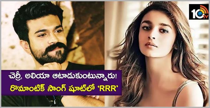 RRR- ram charan and alia bhatt shake leg for romantic song
