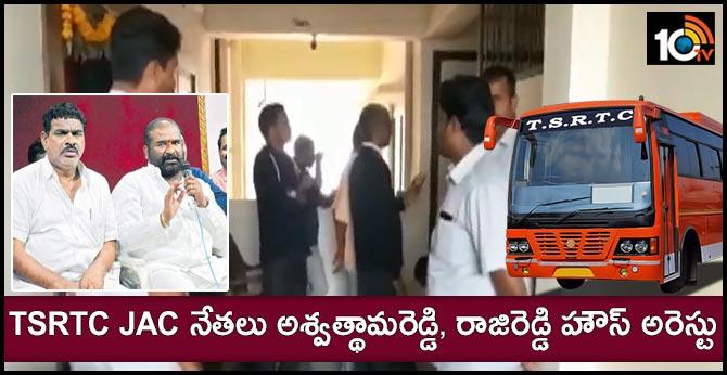 RTC JAC leaders Ashwatthamareddy, Raji Reddy House arrest