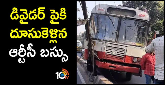 RTC bus Hit the divider in hyderabad
