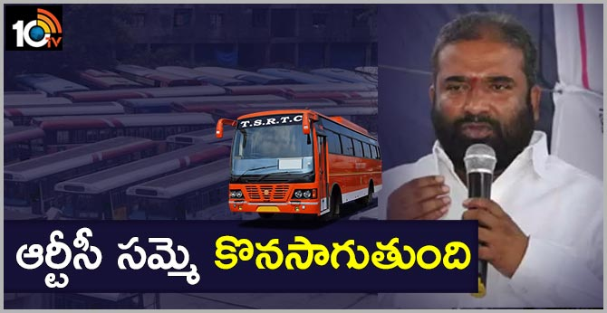 RTC strike Continues says JAC Convenor Ashwatthamareddy