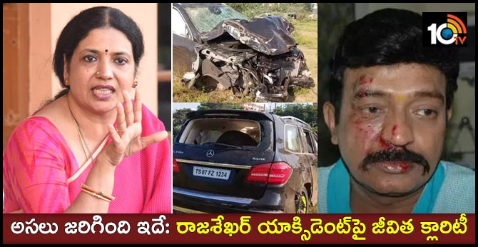 Rajashekar's Wife gives Clarity about her Huband's Accident