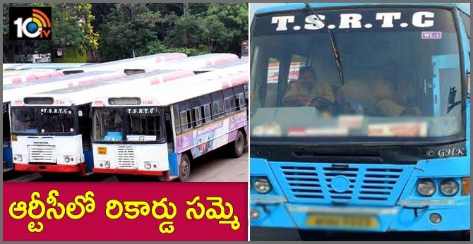 Record strike in Telangana RTC