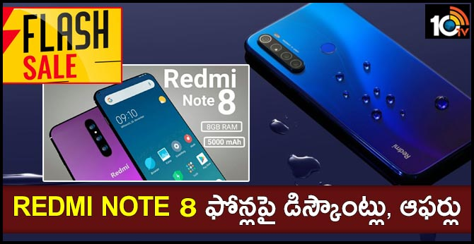 Redmi Note 8 to Go on Sale in India Today at 12 Noon