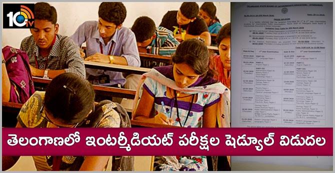 Released schedule of intermediate exams in Telangana