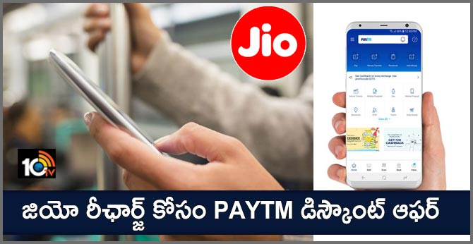 Reliance Jio's Rs 444