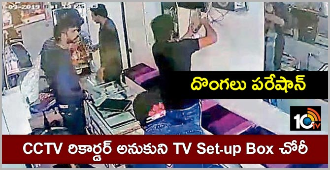 Robbers steal TV set top box, mistaking it for a CCTV recorder