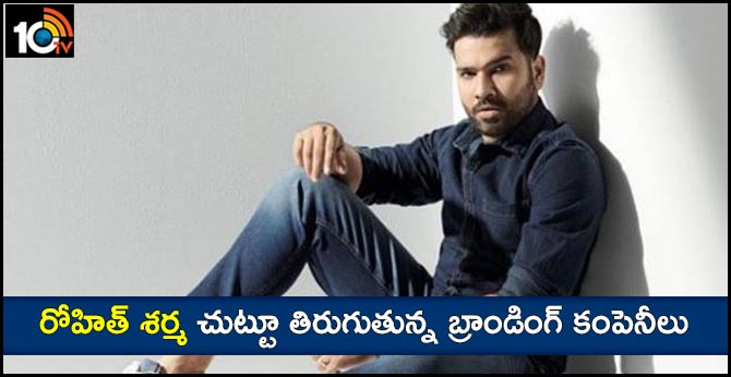 Rohit Sharma is New Blue-Eyed Boy for Corporates