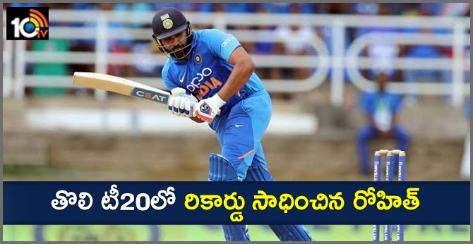 Rohit Sharma surpasses
