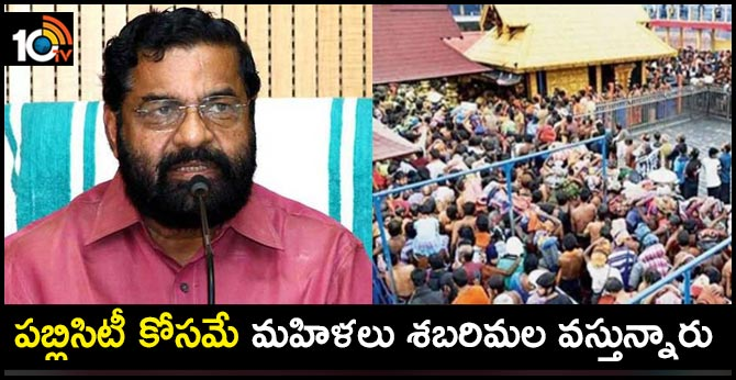 Sabarimala Not a Place for Activism, Kerala Govt Will Not Back Publicity Mongers