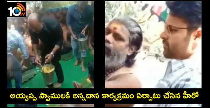 SaiDharamTej Arranged Lunch For 500 Ayapaa Swami At Filmnagar Temple