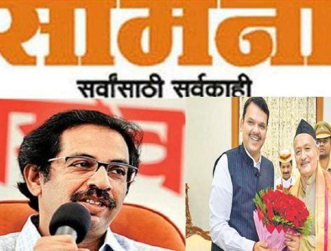 Uddhav thackeray resigned from the post of saamana