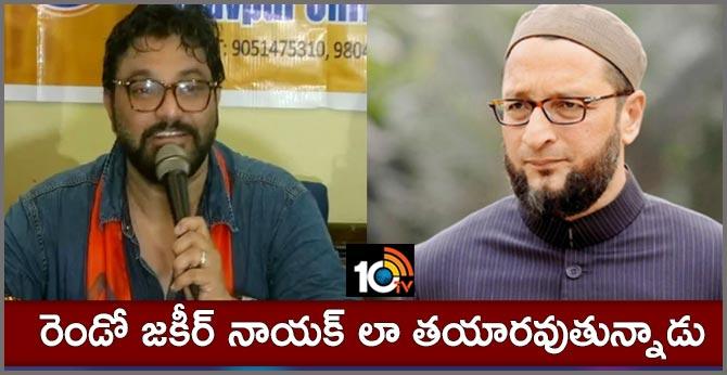 Second Zakir Naik': Babul Supriyo targets Asaduddin Owaisi on Ayodhya comment