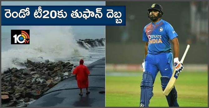 Second t20i between india VS bangladesh under cyclone threat