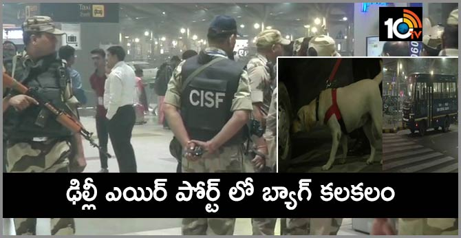 Security tightened at Terminal 3 of Indira Gandhi International Airport after a suspicious bag was spotted in the Airport premises
