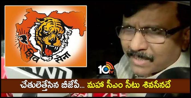 Sena will have its CM in Maharashtra at any cost: Sanjay Raut