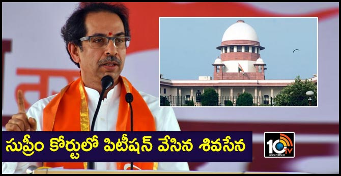 Shiv Sena Moves SC Over Governor's Refusal to Extend Deadline