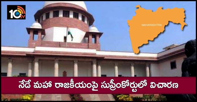Shiv Sena, NCP, Congress Petition On Maharashtra In Supreme Court Today