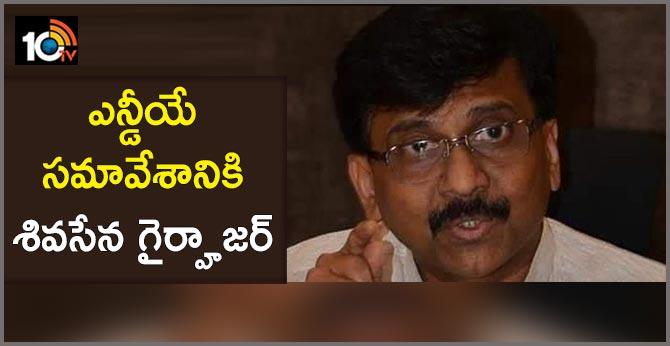 Shiv Sena not attending NDA meeting
