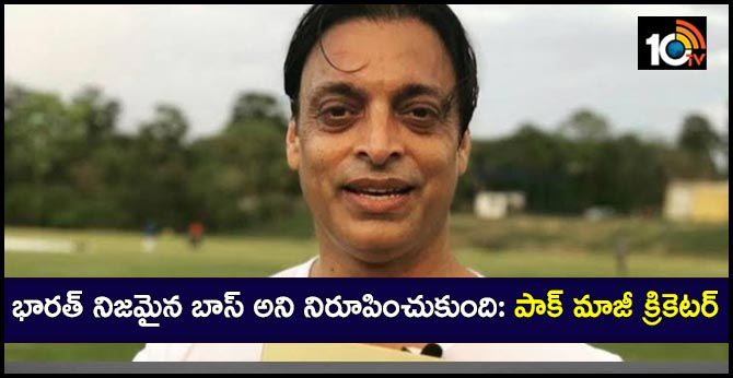 "Shoaib Akhtar Says ""India Proved Who Is The Boss"" In Third T20I Against Bangladesh"