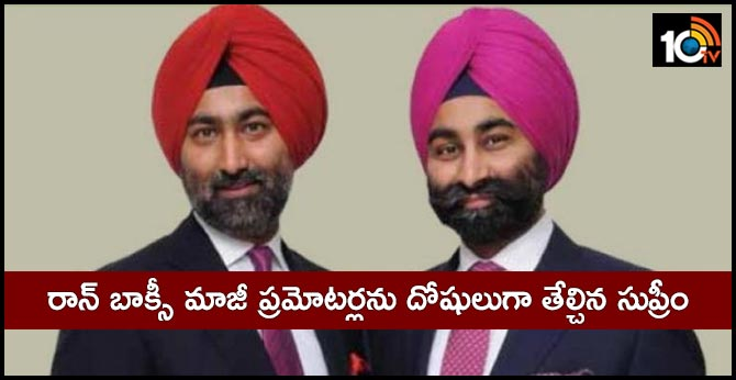 Singh Brothers, Ex-Ranbaxy Promoters, Guilty Of Contempt: Supreme Court