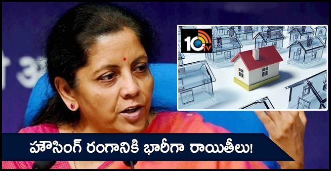 Sitharaman hints at more sops for housing sector