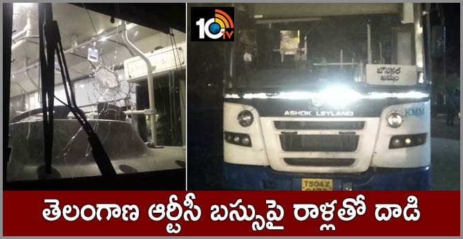 Stones attack on Telangana RTC bus